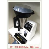 China High Quality Automatic Thermo Cooker with GS,CE,LFGB,CB,EMC/ 700-900W Wifi App Thermo Blender with Steamer on sale
