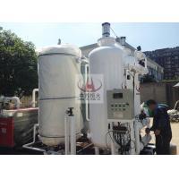 PLC Control With good quality of Zeolite Molecular Sieve PSA Oxygen Generator/ PSA Oxygen Plant