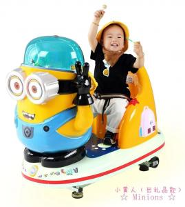 China Lightweight Storefront Kiddie Rides Download English Music Version on sale