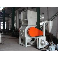 Automatic Plastic Crusher Machine Soundproof Good Performance 150-120kg/H
