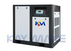 China Fully Automatic Load 2 Stage Air Compressor PLC Controlled With Oil - Air Separator supplier