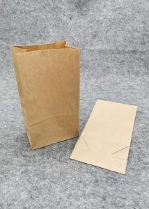 China Recycle Brown Paper Carrier Bags Papaer Square Bottom For Food Take Away on sale