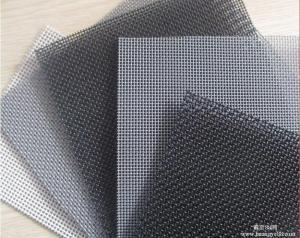 China Pantalla ampliada del metal on sale