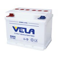 Dry Charged Car Battery - DIN55