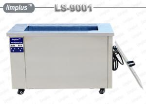 China 500L Car Parts Turbo Industrial Ultrasonic Cleaner Degrease 4500W Ultrasonic Power 40kHz on sale