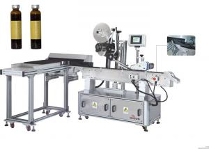 China High Accurate Vial Sticker Labeling Machine For Phamaceutical Industry on sale