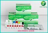 China LSY-10061 Dimitridazole ELISA Test Kit 0.05ppb on sale