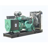 China Low Noise 165KVA 150 KVA Fuel Tank Generator 2350 × 870 × 1500mm For Industry on sale