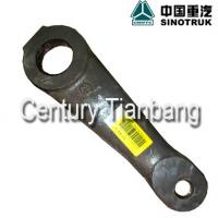 China SINOTRUK HOWO spare parts Steering Arm WG9719470020 on sale