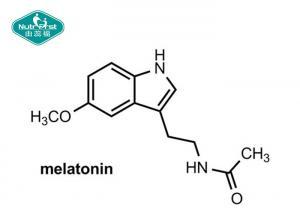 methoxytryptamine 99% daily nutritional supplement melatonin sleepquality methoxytryptamine 99% daily nutritional supplement melatonin sleep aid for sale