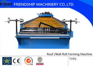 China 23 Stations Roof Roll Forming Machine , Stainless Steel Machinery on sale