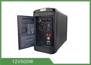 China 500W Portable Camping Battery Power Source Lithium Battery Inverter BMS All in One on sale