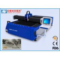 Fiber 500W Sheet Metal Laser Cutting Machine with 250 X 130 cm Working Size