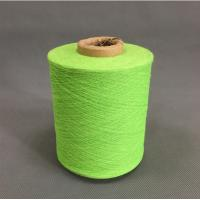 China Ne 21s/1 bleached cotton yarn 60%cotton 40%polyester spinning high and low cylinder yarn on sale