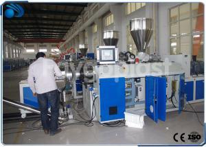 China PLC Control Plastic Granules Machine For Making Soft And Rigid PVC / CPVC Pellets on sale