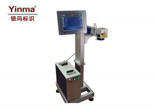 China Optical Fiber Laser Marking Machine 20 Watt 1064 um Wavelength For Animal Ear Tag on sale