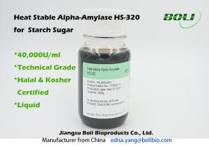 Quality Food Grade Alpha And Beta Amylase , Bacterial Starch Digesting Enzyme PH 5.8 To 6.8 for sale