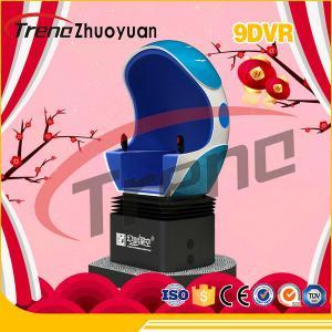 China Personnes libres du simulateur 1 de bataille de cinéma de réalité virtuelle du certificat 220v 9D de la CE on sale