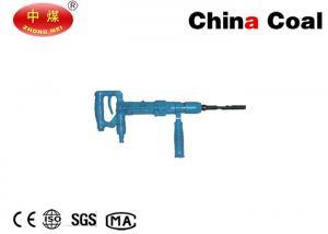 Pneumatic Drilling Machinery Rock Percussion Drill QCZ-1 Hand Drill
