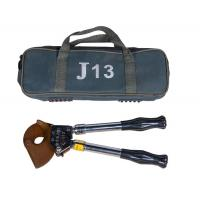 China J13 Manual Ratchet Cable Cutters Power Construction Tools For Cutting ACSR on sale