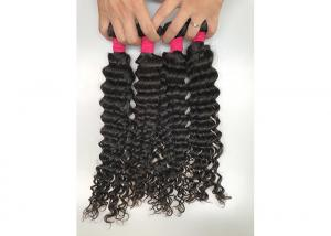 China 10 - 30 Inch Peruvian Human Hair / No Tangle Body Weave Deep Curly Hair Bundles on sale
