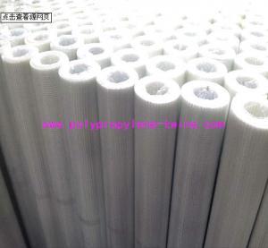 China High Tensile Strength Fiberglass Waterproof Felt Excellent Heat Resistance on sale