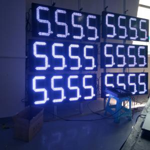 China 12inch Digital Gas Station LED Price Sign, 7 Segment LED Display for petrol gas service station on sale