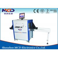 China MCD -6550 Airport X ray Scanner , X ray Baggage Scanner 34mm steel Penetration on sale