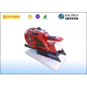 China Red Arcade Amusement Motorcycle Racing Simulator , 9D Virtual Reality Simulator Games on sale