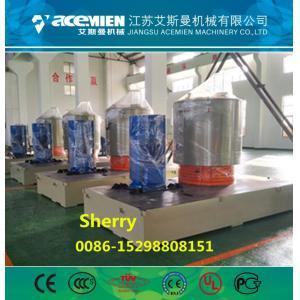China Plastic powder mixer machine PVC pellet mixing unit granule mixer machinery plastic recycling machine on sale