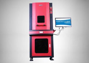 China 20W Full Enclosed Cabinet Laser Marking Machine For Metal / Non - Metallic Materials on sale