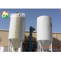 China LVJOE Machine Fiber Cement Board Production Line , Automatic Fiber Cement Production Line on sale