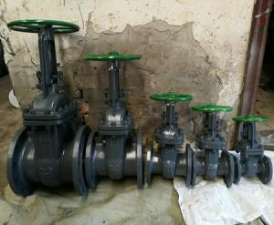 China Gost gate valve Z41H PN16 PN25 used in water and oil on sale