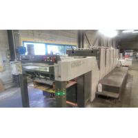 KOMORI LS 529 (2010) Sheet fed offset printing press machine
