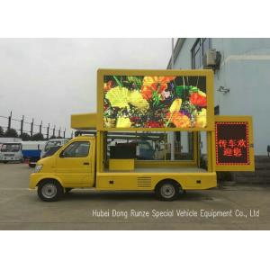 China AD Events / Shows LED Billboard Truck , Triple Side Mobile Advertising Vehicles on sale
