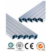 China Aluminium square tube/aluminium square pipe on sale