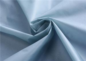 China Semi Dull 100% Soft Nylon Fabric Lightweight Cire Waterproof Down Jacket Fabric on sale