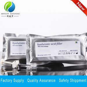 Quality cross-linked hyaluronic acid gel lip augmentation dermal filler 2ml injection for sale