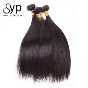 China Bohemian Peruvian Straight Bundles Indian Hair Weave Extensions South Africa 100g on sale
