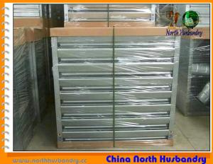 China Poultry shed ventilation fan and cooling pad system for broiler on sale