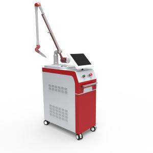 China factory directly sale Q Switched Nd yag laser tattoo removal machine CE Approved on sale