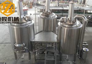 China Mash Infusion Beer Brewing Kit Food Grade Centrifugal Pump VFD With Tangent Tube on sale