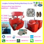 Reciprocating Type Pulp Molding Machine Paper Egg Tray Making Machine