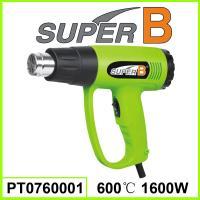 China 1600W Professional Mini Heat Gun; hot air gun on sale