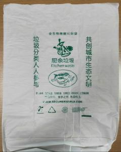 China degradable plastic bag on sale