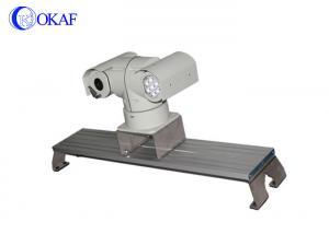 China Infrared Security Camera Mountin Car Roof Brackets 1.2m Length With Booster Seat on sale
