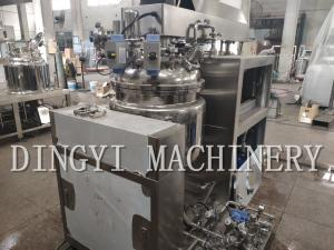 China SS Cosmetic Cream Making Machine , Industrial Small Scale Homogenizer on sale