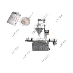 China Coffee Capsule Automatic Bottle Filling Machine , Flour Powder Automated Bottle Filler High Speed on sale