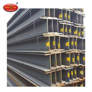 China Steel Beams Light Steel Beam Scrap Steel Beams Galvanized Steel Beams GB Standard Steel H Beam on sale