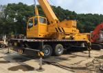 Second Hand Mobile Cranes XCMG 25T QY-25K For Construction Original Paint